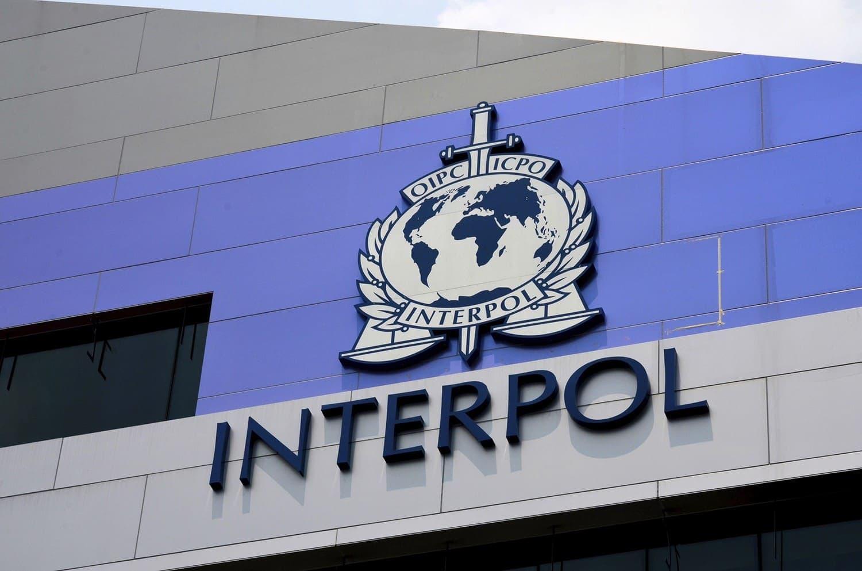 Une autre victoire INTERPOL